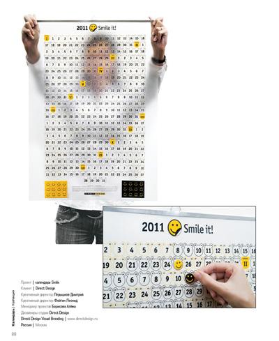 http://www.designbook.ru/images/content/articles/2011/04/05/5.jpg