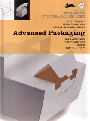 «Advanced Packaging (+CD-ROM)» - обложка книги