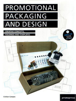 Cristian Campos, «Promotional Packaging and Design (+CD-ROM)» - обложка книги