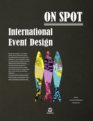 Lin Shijian, «On Spot - International Event Design» - обложка книги