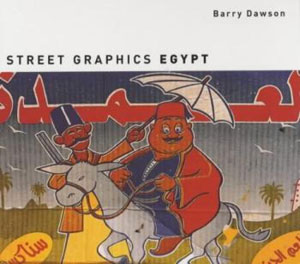Barry Dawson, «Street Graphics Egypt» - обложка книги