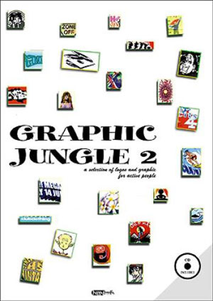 Marco Papazzoni, «Graphic Jungle 2» - обложка книги