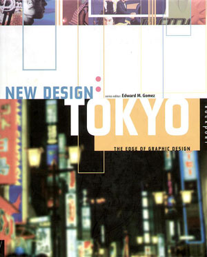 Edward M. Gomez, «New Design: Tokyo. The Edge of Graphic Design» - обложка книги