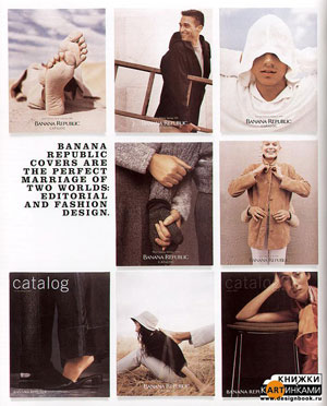 Dianna Edwards, «Catalog Design: The Art of Creating Desire» - страница из книги