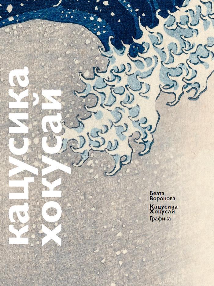 графика книги и дизайн по