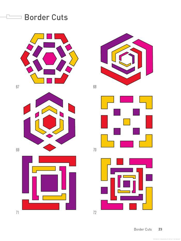 1001 Симметричный орнамент.