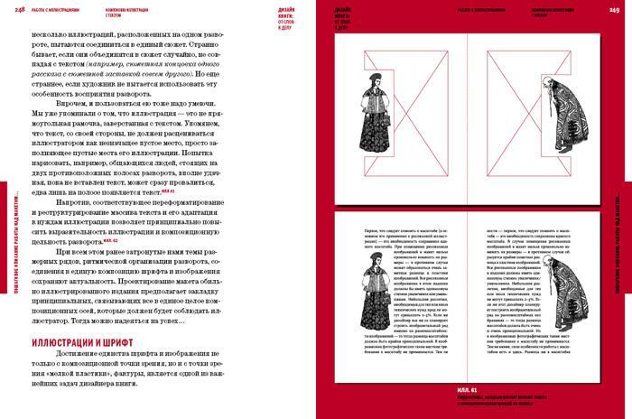 Книга про дизайн скачать